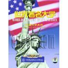 美国大学艺术学会宣布2010年优异奖名单