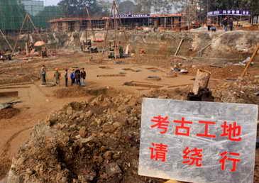 嘉陵江下游发现西汉墓群 填补考古学空白