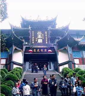 上海交大推出首部《中国世遗文献丛书》
