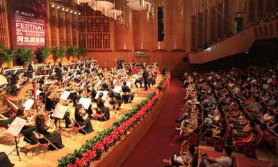第二届国际(长沙)爵士音乐周10月盛装开幕