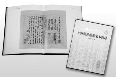 宋本《金石录》迷惑学界三百年之谜?