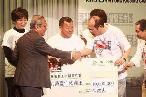 中国西部散文奖揭晓 陕西高宝军获得金奖