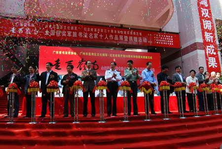 中国节·墨韵书香活动在瑞典举行