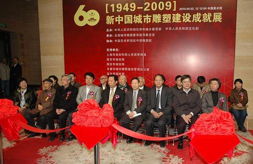 《中国新媒体发展报告》发布 论述中国新媒体路在何方?