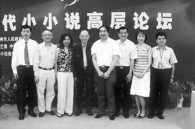 首届中国小说节在南昌开幕 百位知名作家齐聚英雄城