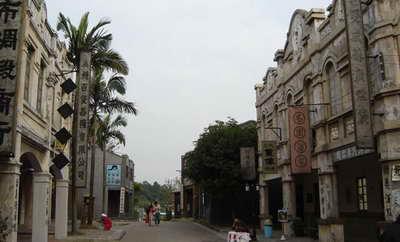 中山影视城