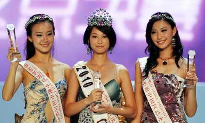 世界小姐中国区三甲出炉 张梓琳出任评委团主席