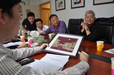 第二届中华元素创意设计活动征集作品