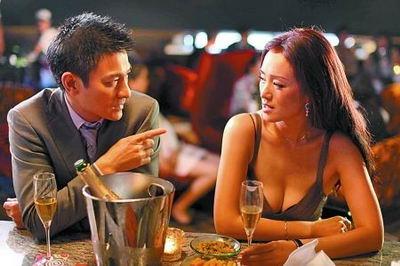 《我知女人心》春节上映 部分剧照将公布