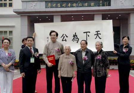 纪念辛亥革命100周年 桂林打造桂剧《何香凝》