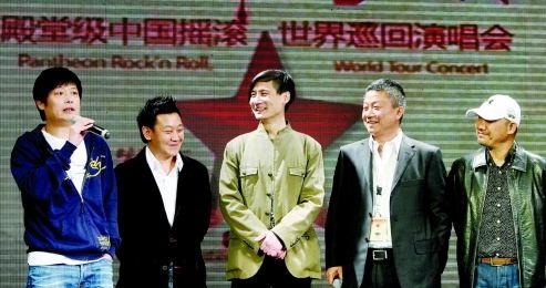 中国摇滚乐市场复苏看到春天并走向世界
