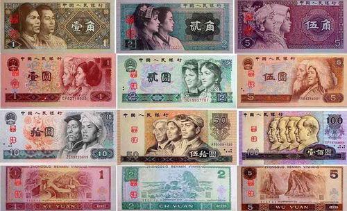 人民币上不同时期的名家书法