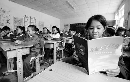 中国城市公益慈善指数发布 郭美美风暴影响捐赠