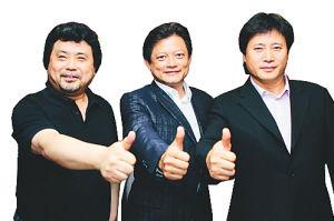 """""""中国三高""""从北京唱响世界"""
