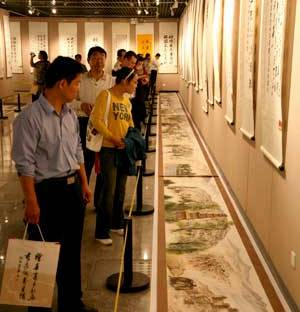 中国风全国书画艺术交流赛全球征稿征