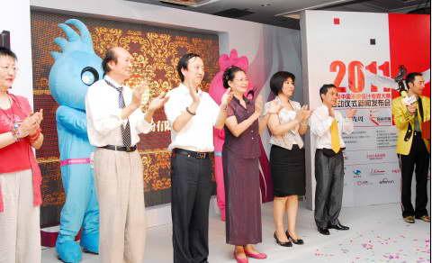 风尚中国形象设计赛在京启动 展现美容美发成功平台