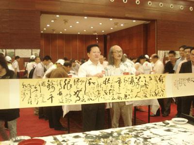 广州办书画慈善拍卖 善款用于公益事业