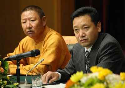世界藏学专家聚集北京 展开藏学研讨会
