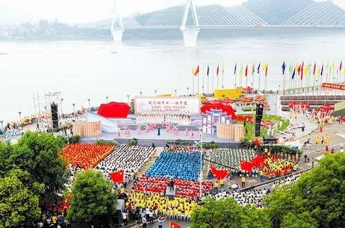 屈原故里在三峡大坝前举办端午文化节