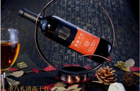 圣八礼清高干红支招:老年人如何正确喝山楂酒