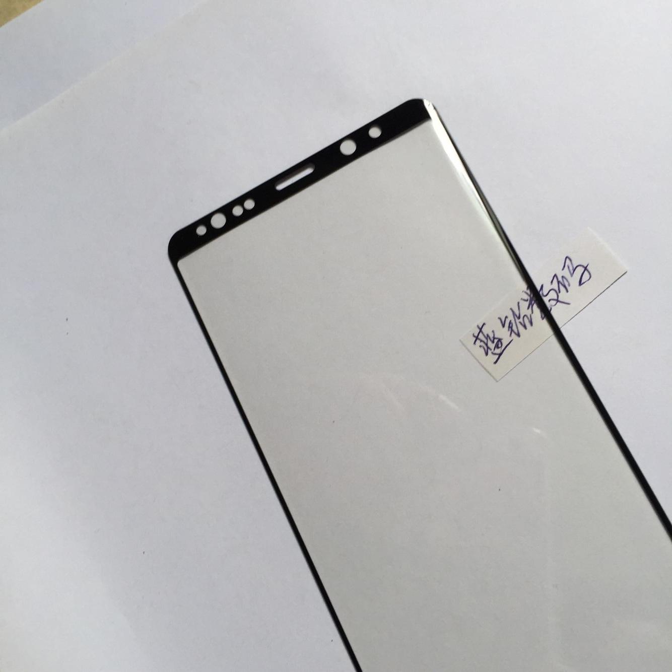 三星Note8钢化膜 全屏曲面 SAMSUN N9500防爆膜 耐用防划手机贴膜屏幕保护膜 3D超清晰9H硬度 无气泡 圆边设计  (三星Note8 6.3寸, 全屏版,缩小版皮套专用/缩小版皮套专用/3D内缩版)