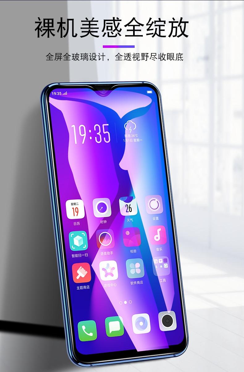 手机贴膜,手钢化膜,防爆膜,保护膜,屏幕保护膜,钢化玻璃膜,