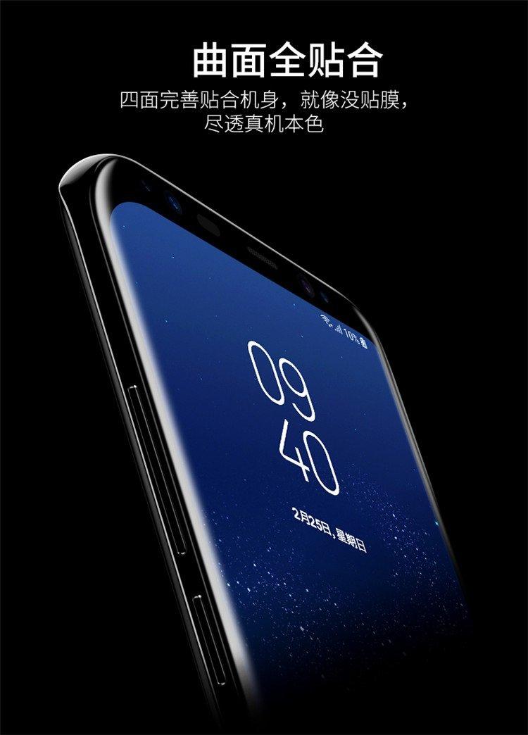 三星S9钢化膜 全屏曲面 SAMSUN 防爆膜 耐用防划 S9  手机膜 手机屏幕保护膜 3D超清晰9H硬度 无气泡 圆边设计 附带透明壳碳纤维后膜 适用于三星S9 (三星S9 5.6寸, 标准全屏版)