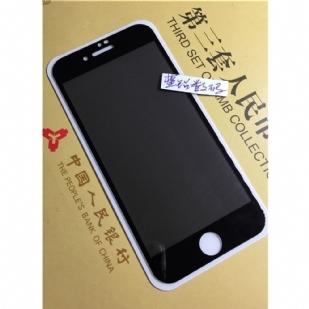 苹果iPhone7/8/4.7防窥全屏大弧满屏2.5D二强丝印手机贴膜钢化膜