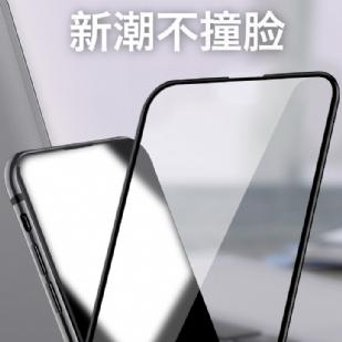 vivoX27全屏大弧满屏9D二强丝印手机贴膜钢化膜