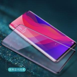 oppo findX边胶全屏曲面手机贴膜钢化膜