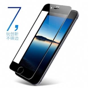 苹果iPhone7/8/4.7全屏大弧满屏冷雕带防尘网钢化膜  iPhone XR钢化膜 苹果 7/8/4.7 全屏膜 曲面全覆盖高清手机膜 玻璃防爆贴膜 耐用防划保护膜 9H硬度 圆边设计 适用于Apple (iPhone7/8/4.7寸)