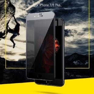 苹果iPhone7P/8P/5.5全屏大弧满屏9D二强丝印手机贴膜钢化膜