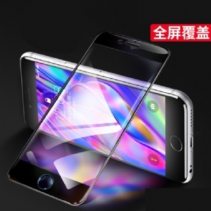 苹果iPhone7/8/4.7全屏大弧满屏9D二强丝印手机贴膜钢化膜