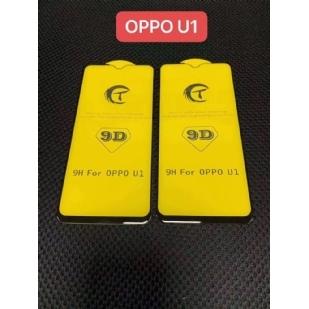 OPPO U1全屏大弧满屏9D二强丝印手机贴膜钢化膜