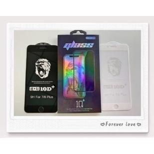 苹果新品IPHONE7/7S/8SP 8/8S/8SP全屏滴胶大弧满屏10D+二强丝印手机贴膜钢化膜