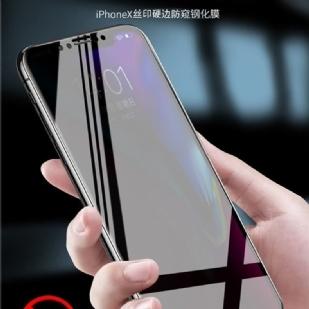 苹果iPhoneXS MAX6.5防窥全屏大弧满屏2.5D二强丝印手机贴膜钢化膜