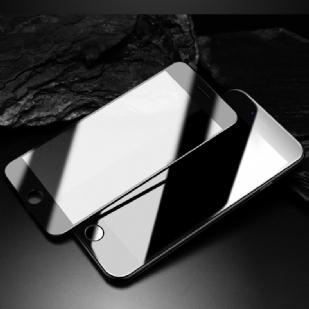 苹果iPhone6sPlus冷雕手机贴膜钢化膜 苹果6Plus/6sPlus通用 iPhone 6/6s Plus钢化玻璃贴膜 苹果6P/6sP防爆膜 耐用防划保护膜 9H硬度 圆边设计 适用于Apple iPhone6/6s Plus 5.5英寸 (苹果6Plus/6sPlus 5.5寸)