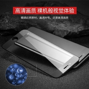 苹果iPhone6/4.7全屏大弧满屏纯冷雕手机贴膜钢化膜