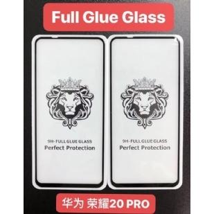 华为荣耀20PRO狮子头全屏大弧满屏9D二强丝印手机贴膜钢化膜