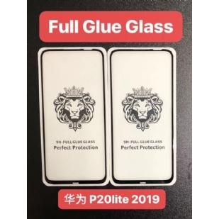 华为P20lite 2019狮子头全屏大弧满屏9D二强丝印手机贴膜钢化膜