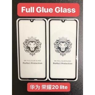 华为荣耀20 lite狮子头全屏大弧满屏9D二强丝印手机贴膜钢化膜