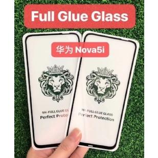 华为Nova5i狮子头全屏大弧满屏9D二强丝印钢化膜