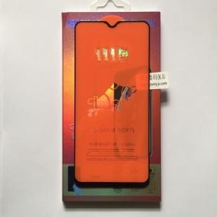 三星M20全屏大弧满屏111D二强丝印手机贴膜钢化膜
