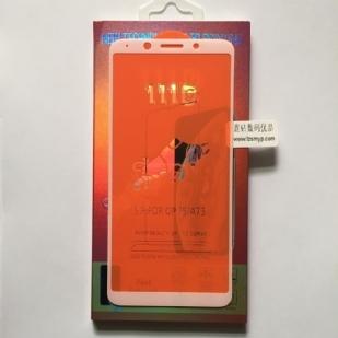 OPPOA73全屏大弧满屏111D二强丝印手机贴膜钢化膜