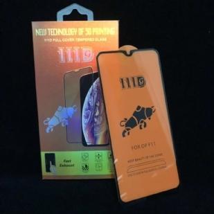 OPPOF11全屏大弧满屏111D二强丝印手机贴膜钢化膜
