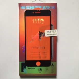 苹果iPhone7/8/4.7全屏大弧满屏111D二强丝印手机贴膜钢化膜