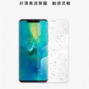 华为mate20X全屏覆盖手机贴膜水凝膜