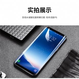 三星SAM S10全屏覆盖手机贴膜水凝膜