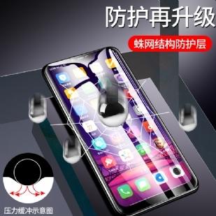 oppoA5全屏覆盖手机贴膜水凝膜