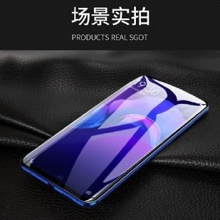 vivox27全屏覆盖手机贴膜水凝膜